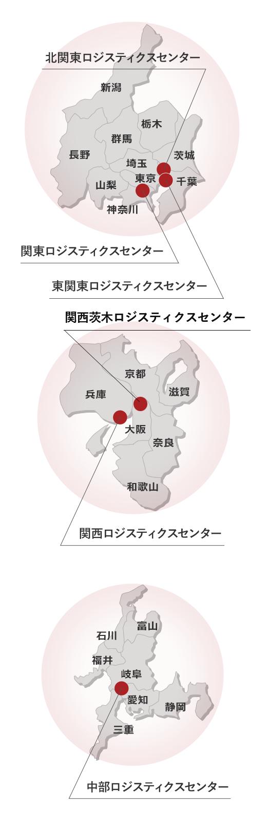北東北中継センター 「北関東中継センター」に関するQ&A